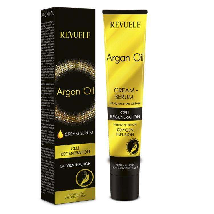 Revuele Argan Oil Serum