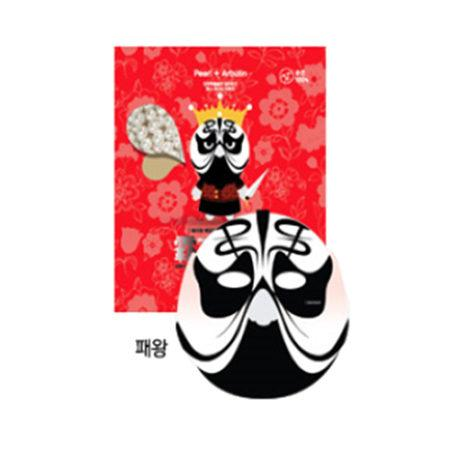 Berrisom Opera KING Masker
